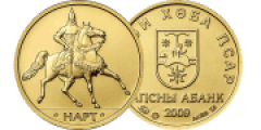 seriya-investitsionnye-monety-abkhazii_m