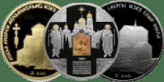 seriya-istoricheskie-pamyatniki-abkhazii_m